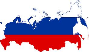 Сколько лет России в 2020 году?