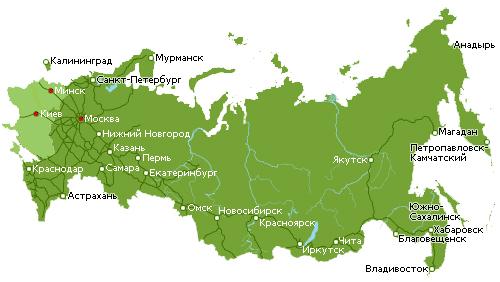 города россии