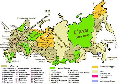 Сколько областей в России на 2020 год?
